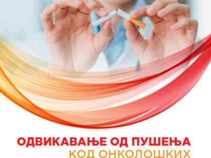 Program odvikavanja od pušenja za pacijente Instituta